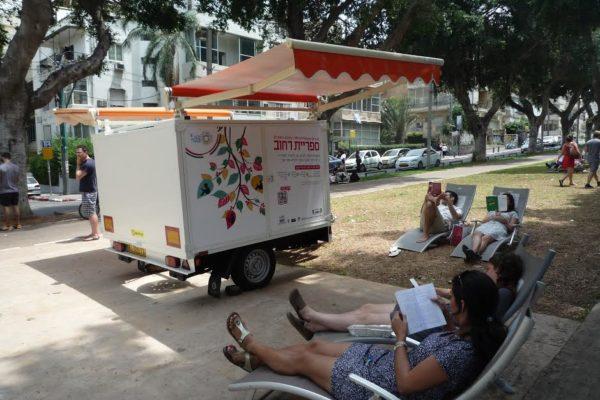 parc de lecture tel aviv
