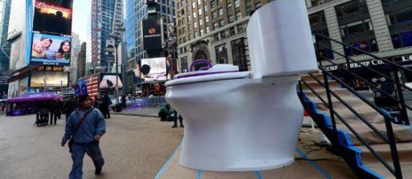 toilettes géantes tokyo