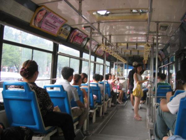 gens dans le bus