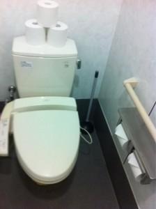 Japon. papier plié toilettes