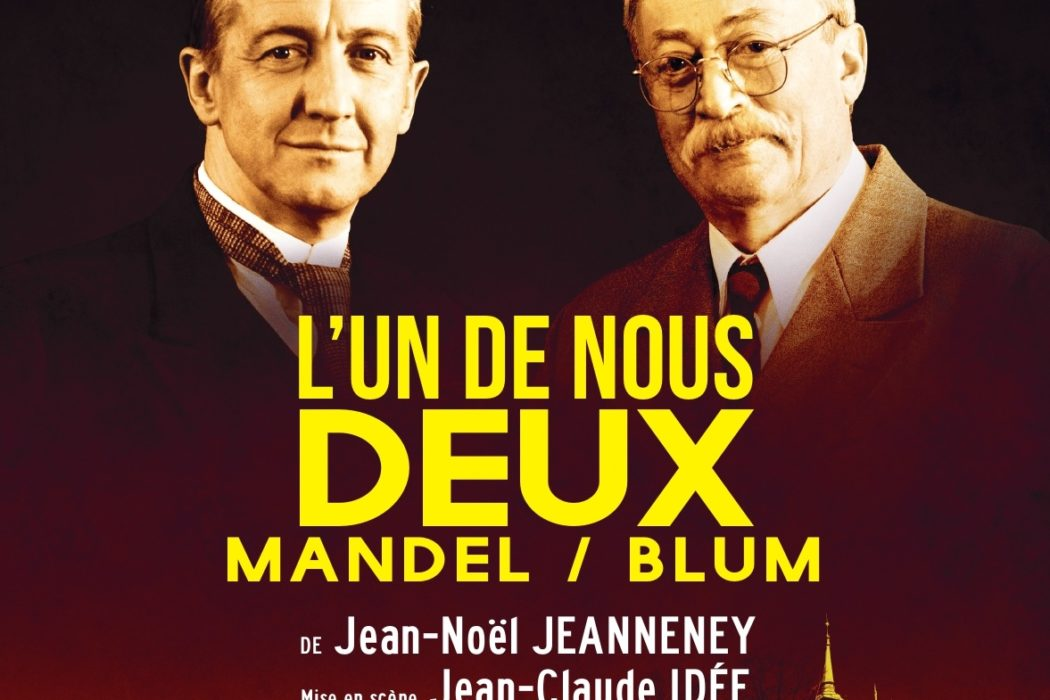 Affiche L'Un de nous deux . Petit Montparnasse