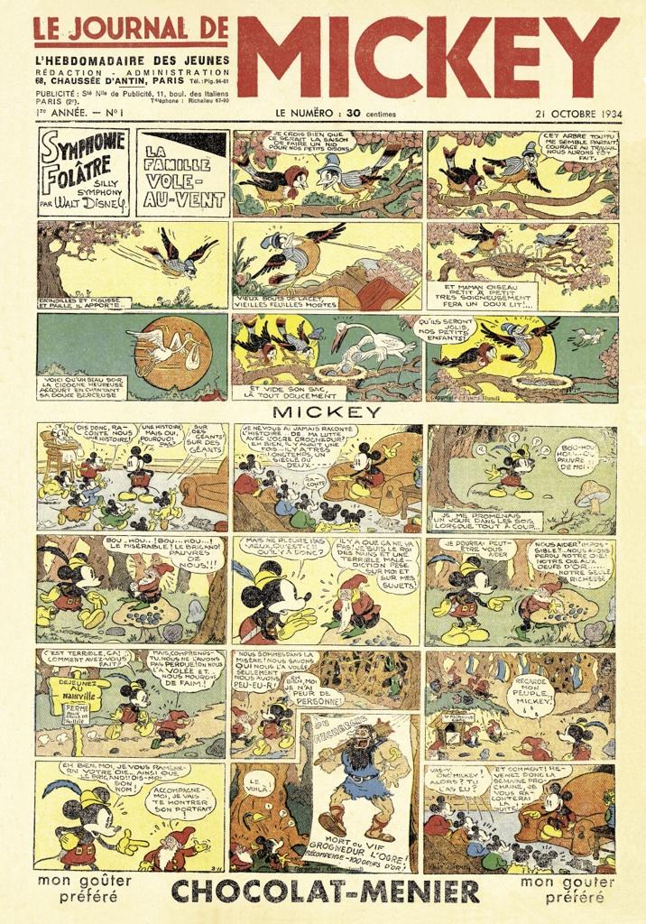 La couverture du numéro 1 de 1934:
