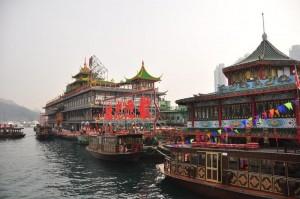 hong kong restaurant aberdeen